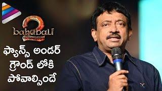 RGV Shocking Comments on Baahubali 2 Movie Result   Prabhas   Rana   Anushka   Rajamouli   Tamanna