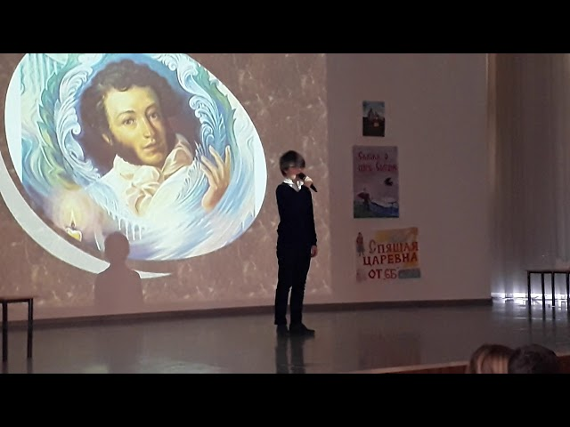 Изображение предпросмотра прочтения – ДмитрийУсеинов читает произведение «Бесы» А.С.Пушкина