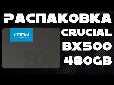 "Crucial BX500 480GB 2.5"" SATAIII 3D NAND TLC (CT480BX500SSD1)"