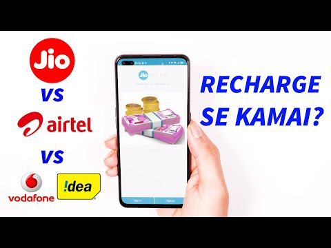 How to Earn Commission | Make Money From Recharges | Jio POS Lite | Airtel Superhero | Voda [Hindi]