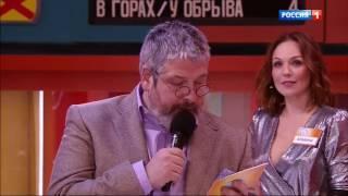 """Группа MBAND в шоу программе """"Сто к одному"""" эфир от 18 03 2017"""