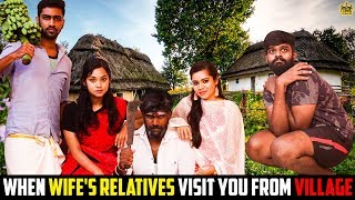 When Wife's Relatives Visit You From Village |Samsaram Athu Minsaram |Husband vs Wife| Chennai Memes