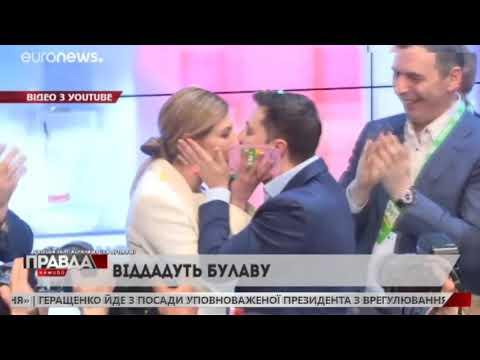 НТА - Незалежне телевізійне агентство: Депутати Верховної Ради проголосували за дату інавгурації Новообраного Президента