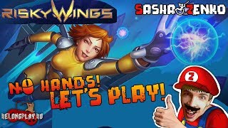 Risky Wings Gameplay (Chin & Mouse Only)