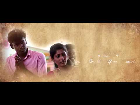 Kadal Thandi Karai- Tamil Short Film | Lyrical Video | Own Shits | Ashwin Babu