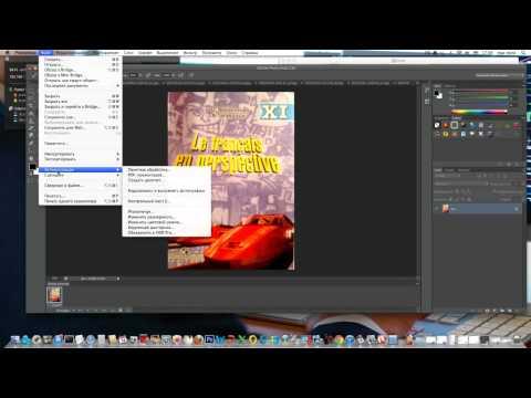 Как объединить jpeg файлы в один pdf