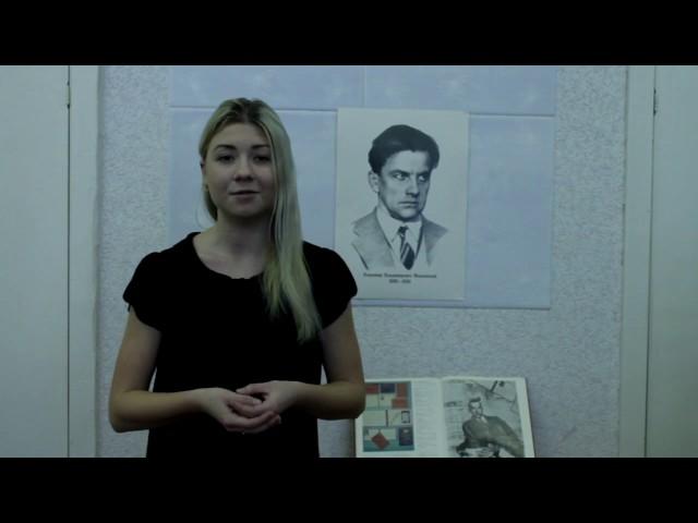 Изображение предпросмотра прочтения – КатяСаратовская читает произведение «Послушайте! (Послушайте! Ведь, если звезды зажигают…)» В.В.Маяковского