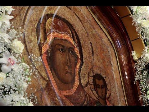 Возвращение Смоленской иконы Божией Матери Одигитрии