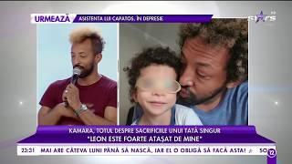 Kamara, totul despre sacrificiile unui tata singur