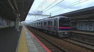 【LEDライトに交換】京成本線 3000形 3017編成「全検出場試運転」 京成大和田駅通過