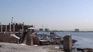 Набережная в Акко Израиль(Этот ролик обработан в Видеоредакторе YouTube (http://www.youtube.com/editor), 2016-11-24T21:13:27.000Z)