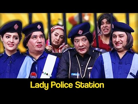 Khabardar Aftab Iqbal 16 March 2017 - Lady Police Station - Express News