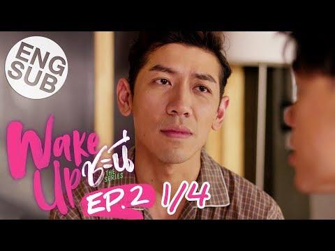 [Eng Sub] Wake Up ชะนี The Series | EP.2 [1/4]