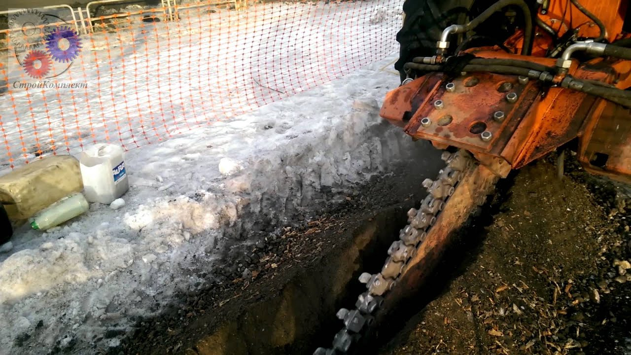 Бетон растр заказать миксер с бетоном цена в новосибирске