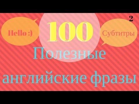 словарь русско-английский онлайн