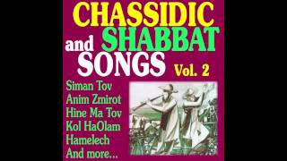 Shirey Chatuna  - Jewish Wedding Music  - Jewish Music