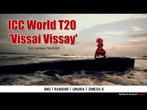 ICC World T20 'Vissai Vissay'  Sri Lankan Version
