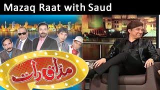 Mazaaq Raat | Saud Film Actor | 7 Apr | 2015