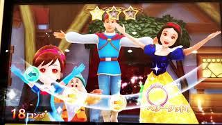 白雪姫と7人の小人と可愛いダンス❤   純粋で素直な心と、夢を信じる前向...