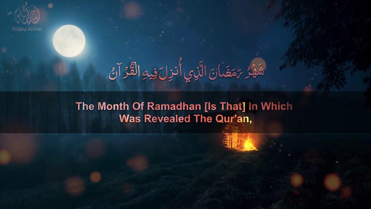 Ramadan ♥️لو اجتمع يأس الدُنيا كله في قلبك وتأملت هذه الآيه لذهب اليأس♥️