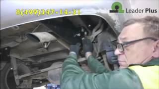 Фаркоп на Hyundai H1 Starex H214-A (обзор, установка)(Купить тут: http://www.mnogofarkopov.ru/198-h-1starex http://www.mnogofarkopov.ru - сайт Многофаркопов http://vk.com/mnogofarkopov - группа Вконтакте..., 2016-03-20T09:45:40.000Z)