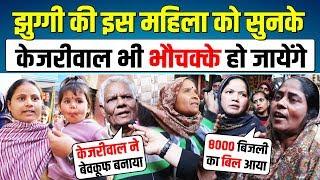 Malviya Nagar के Somnath Bharti.. महिलाओं के सुनले केजरीवाल | Delhi Election 2020