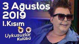Okan Bayülgen ile Uykusuzlar Kulübü 1. Kısım 3 Ağustos 2019 - Kuşum Aydın