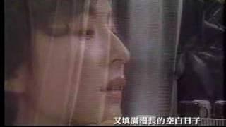 陳淑樺 美麗與哀愁 - 陳昇演出