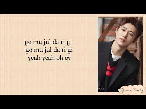 iKON (아이콘) - Rubber Band (고무줄다리기) Easy Lyrics