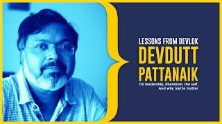 Algebra: Devdutt Pattanaik