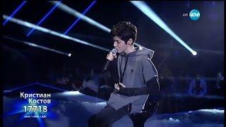 Кристиан Костов - Позови меня - X Factor Live (08.12.2015)