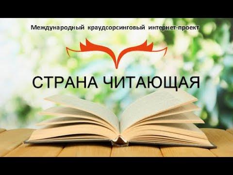Изображение предпросмотра прочтения – ЕленаБулавина читает произведение «Заметался пожар голубой» С.А.Есенина