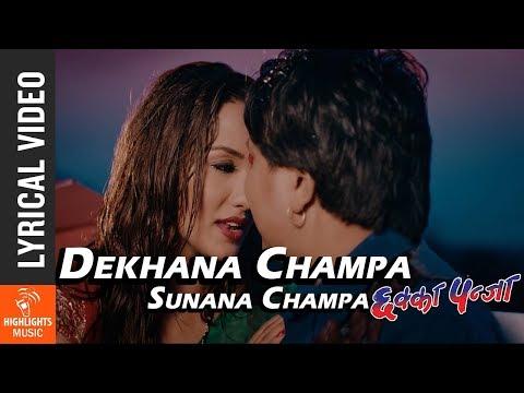 Dekhana Champa - Lyrical Video | New Nepali Movie CHHAKKA PANJA | Priyanka Karki, Deepak Raj Giri