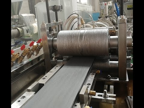 WPC Decking Machine With Online Embossing And Co Extrusion (rosy@wpcmachinery.com)