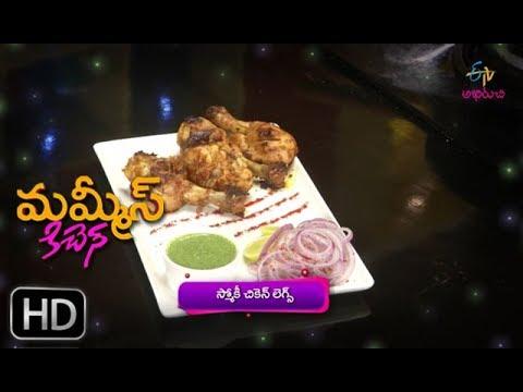 Smoky Chicken Legs | Mommy's Kitchen | 31st July 2018 | Full Episode | ETV Abhiruchi