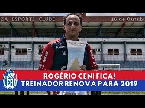 ROGÉRIO CENI É DO LEÃO! | TREINADOR PERMANECE NO FORTALEZA PARA 2019.