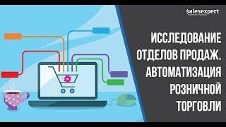 видео Преимущества услуг от клининговой компании ГЕО