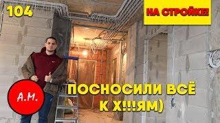 Девяткино ремонт квартир / Парнас / Новый Оккервиль