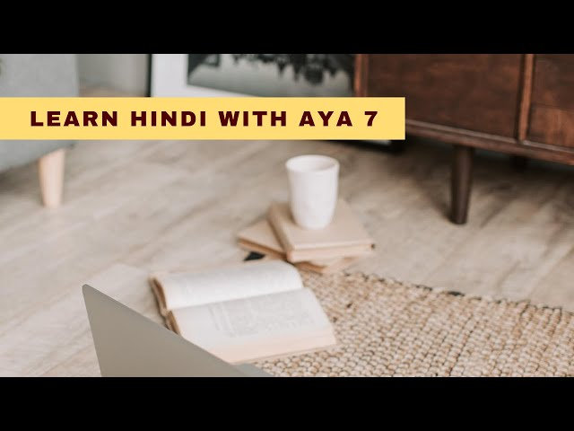 learn hindi with Aya lesson 7  | ???? ??????? ?? ??? | ???????