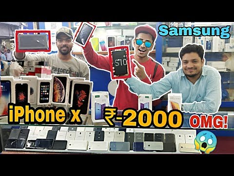 Jagdish Market In Hyderabad | Iphone In Cheapest Price | Used Mobile Market | Samsung, Oneplus7,Vivo