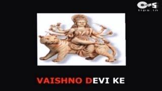 Vaishno Devi Ke Mandir with Lyrics - Alka Yagnik & Mukul Agarwal - Sherawali Maa Bhajan
