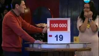 Deal or no deal (Bulgaria) - Woman wins 100