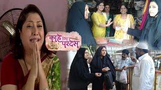 Kahe Diya Pardes | New Twist And Turns | Zee Marathi