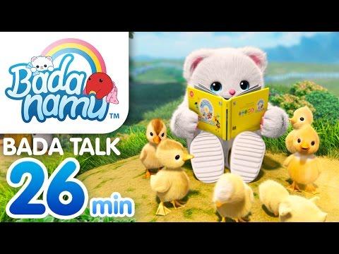 Bada Talk - Dance Song Compilation Vol.1 - 26min