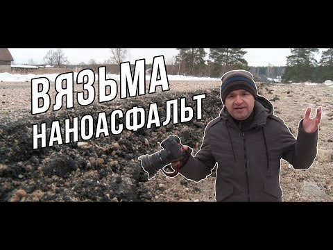 Объявления Гей Смоленск - Регионы
