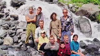 Фото 1997 08 Кавказ 2 Софийские водопады и озёра