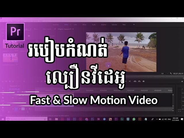 How to Speed Ramp Fast and Slow Motion in Premiere Pro CC Tutorial