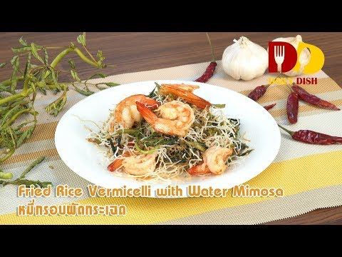 Fried Rice Vermicelli with Water Mimosa | Thai Food | หมี่กรอบผัดกระเฉด - วันที่ 02 Nov 2019