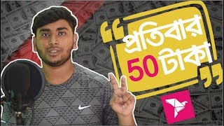 How To Earn Upto $100 Every Month By Bkash App Bangla | New Bkash Bangladesh Online Money A To Z