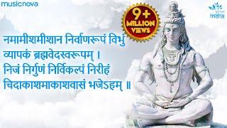 Rudrashtakam - Namami Shamishan Nirvan Roopam Full Song | Shiv Stotram | Shiva Songs | Bhakti Song